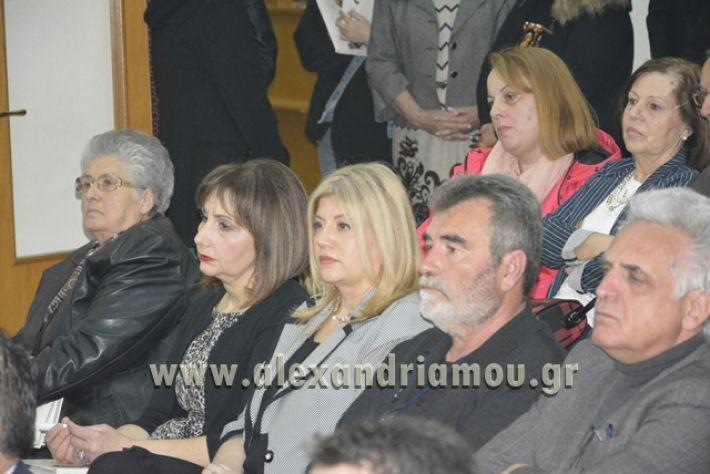 alexandiamou.gr_samaravivlio18034