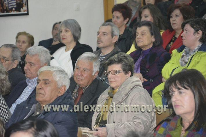 alexandiamou.gr_samaravivlio18035