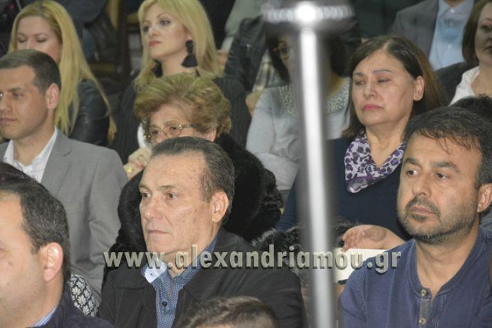 alexandiamou.gr_samaravivlio18038