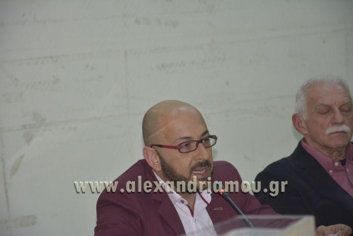 alexandiamou.gr_samaravivlio18062