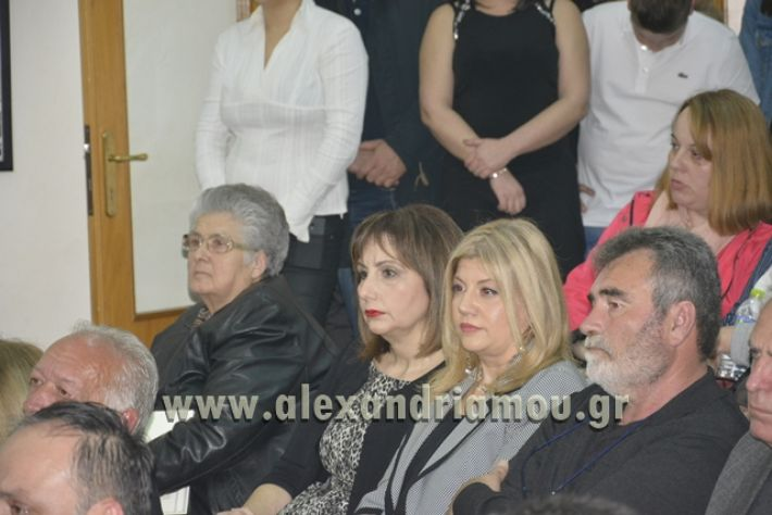 alexandiamou.gr_samaravivlio18064