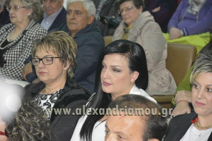 alexandiamou.gr_samaravivlio18066