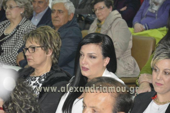 alexandiamou.gr_samaravivlio18067