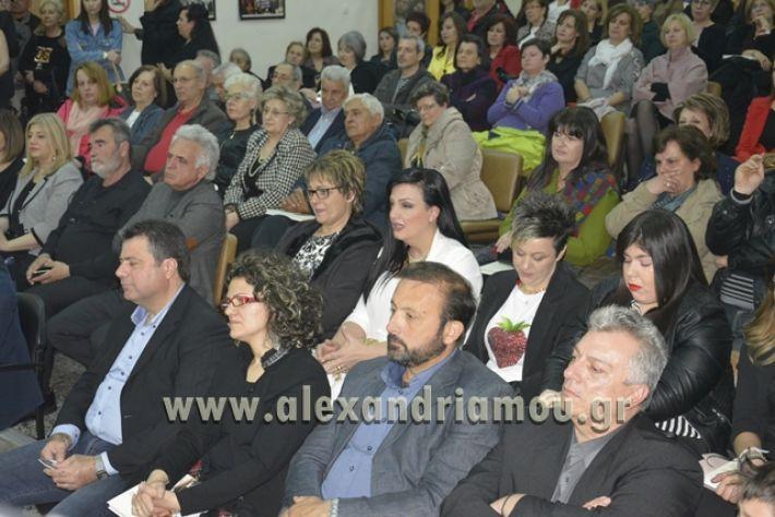 alexandiamou.gr_samaravivlio18071