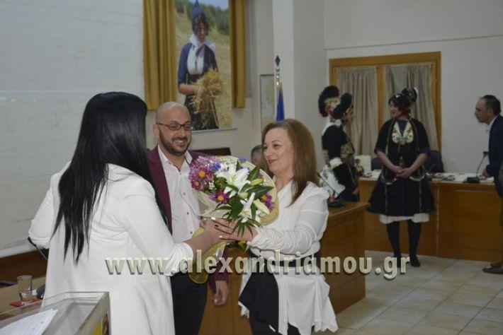 alexandiamou.gr_samaravivlio18081