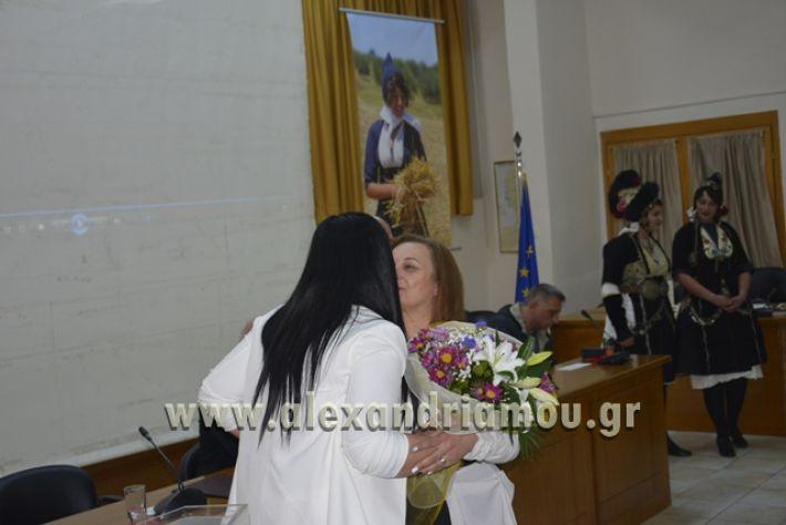 alexandiamou.gr_samaravivlio18082