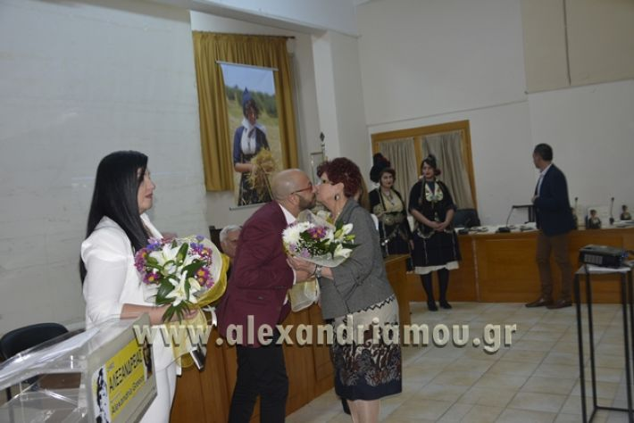 alexandiamou.gr_samaravivlio18085