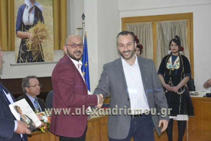 alexandiamou.gr_samaravivlio18113