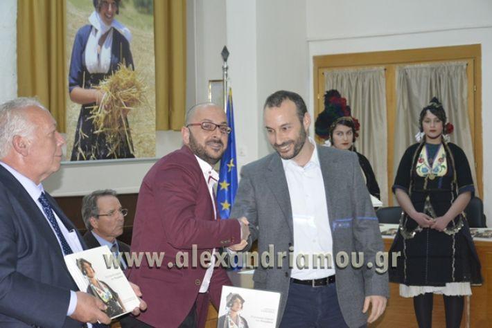 alexandiamou.gr_samaravivlio18114
