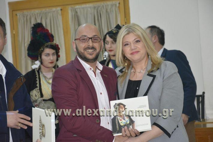 alexandiamou.gr_samaravivlio18124