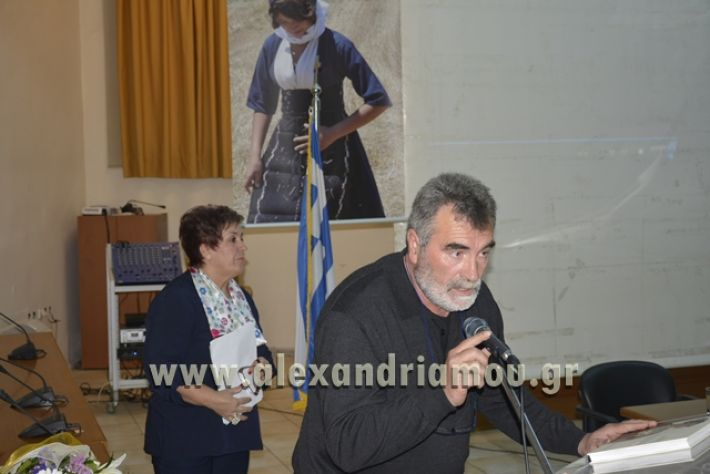alexandiamou.gr_samaravivlio18136