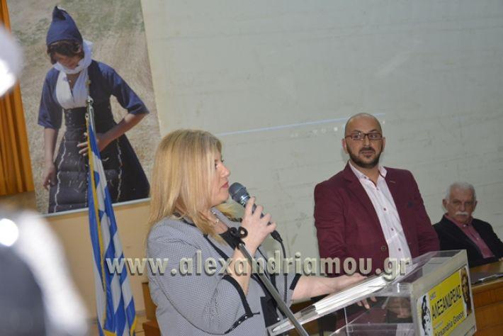 alexandiamou.gr_samaravivlio18142