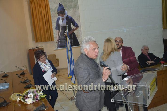alexandiamou.gr_samaravivlio18146