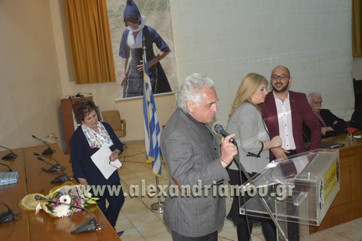 alexandiamou.gr_samaravivlio18147