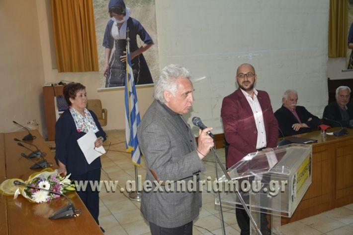 alexandiamou.gr_samaravivlio18148