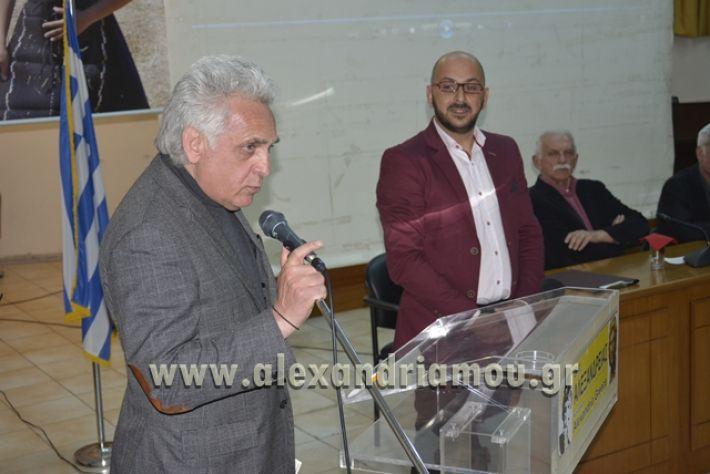 alexandiamou.gr_samaravivlio18151