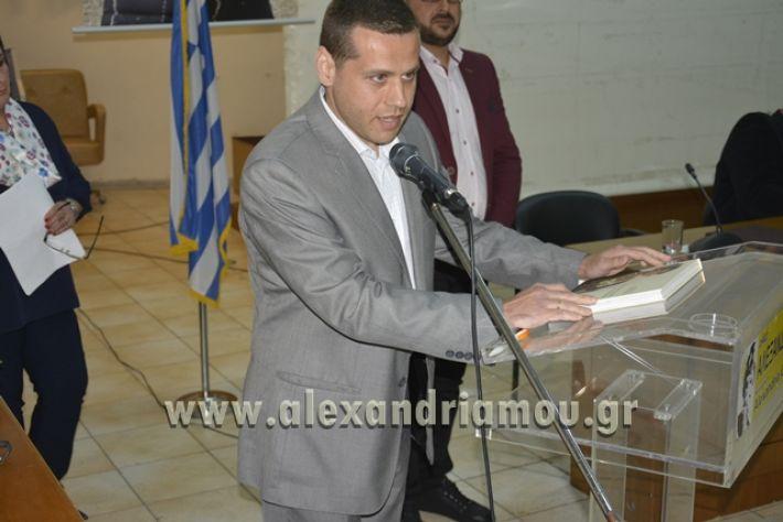 alexandiamou.gr_samaravivlio18153