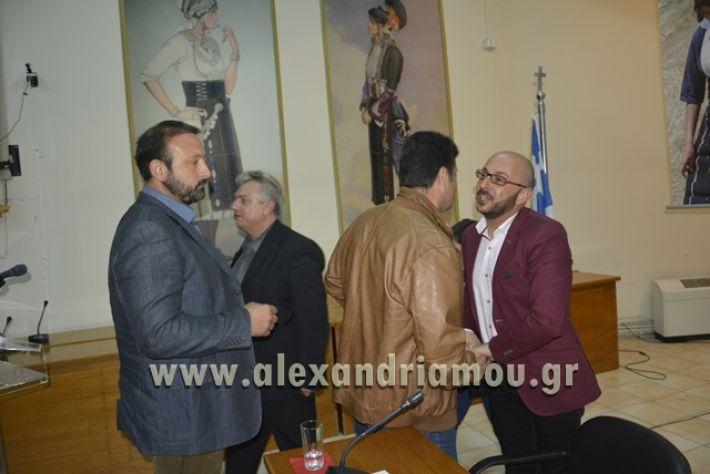 alexandiamou.gr_samaravivlio18158