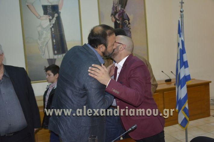 alexandiamou.gr_samaravivlio18160