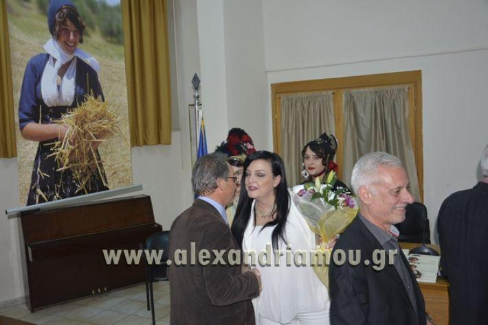 alexandiamou.gr_samaravivlio18162