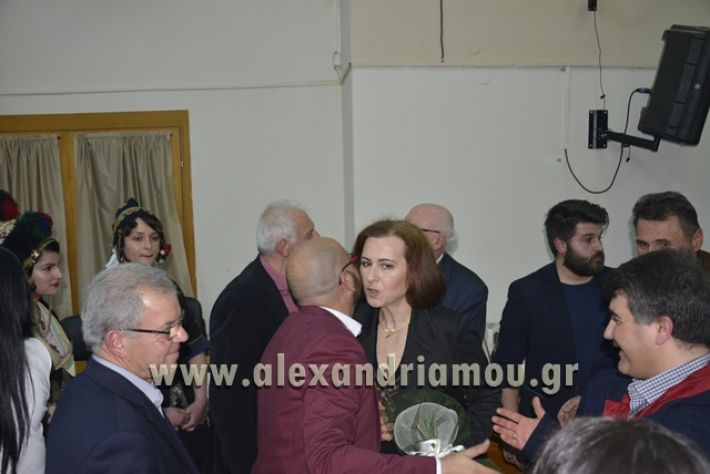 alexandiamou.gr_samaravivlio18167