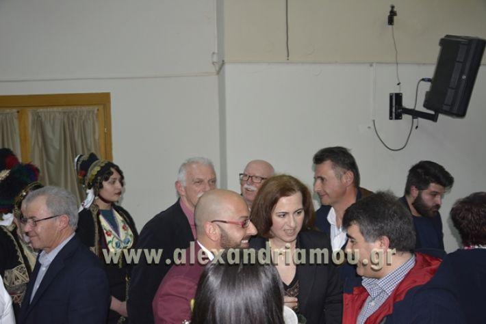 alexandiamou.gr_samaravivlio18169