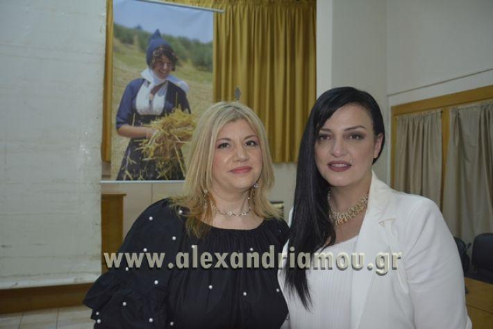 alexandiamou.gr_samaravivlio18187