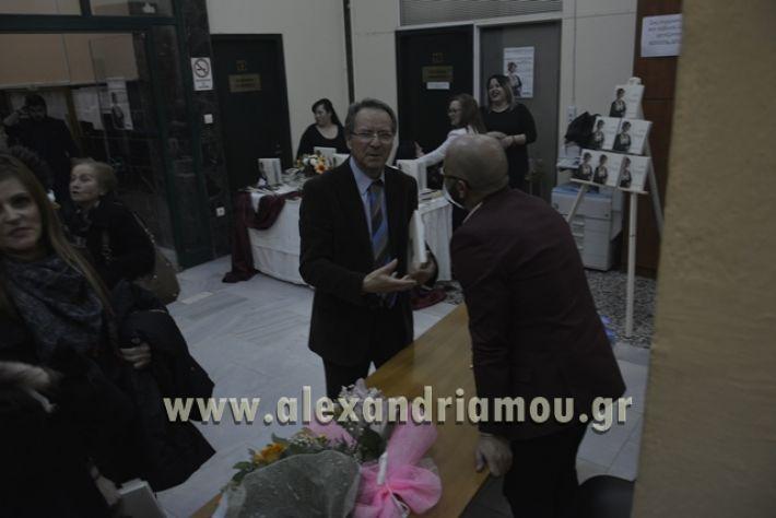 alexandiamou.gr_samaravivlio18205