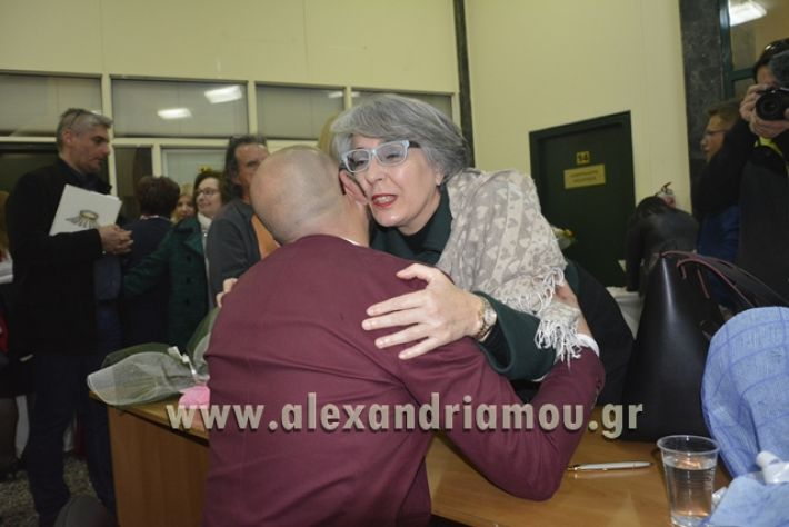 alexandiamou.gr_samaravivlio18219