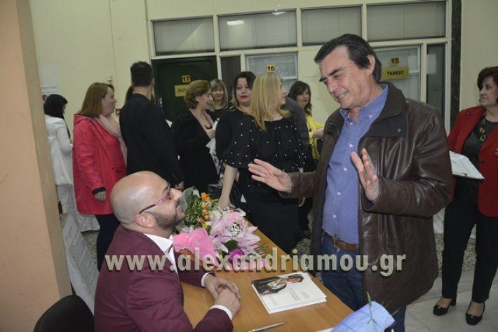 alexandiamou.gr_samaravivlio18224