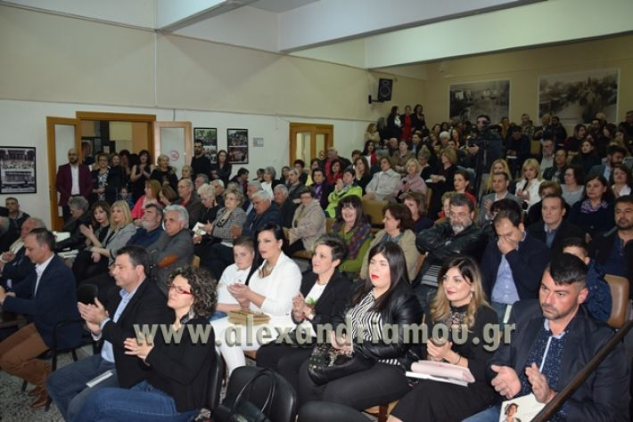 alexandiamou.gr_samaravivlio2018016