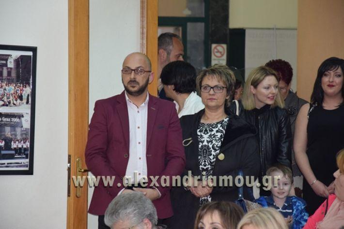 alexandiamou.gr_samaravivlio2018017