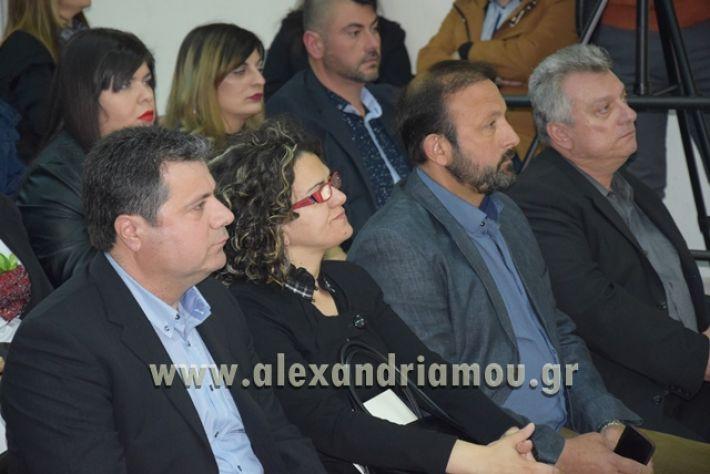 alexandiamou.gr_samaravivlio2018032