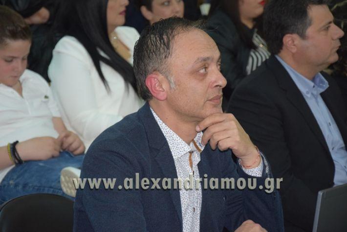 alexandiamou.gr_samaravivlio2018034