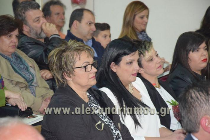alexandiamou.gr_samaravivlio2018060