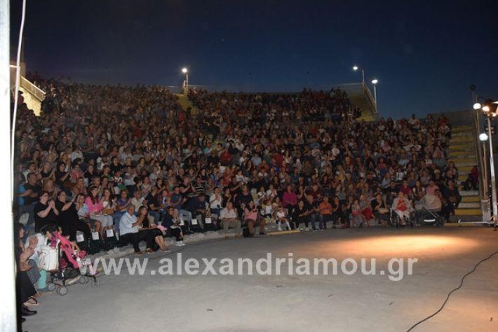 alexandriamou.gr_samaras1007