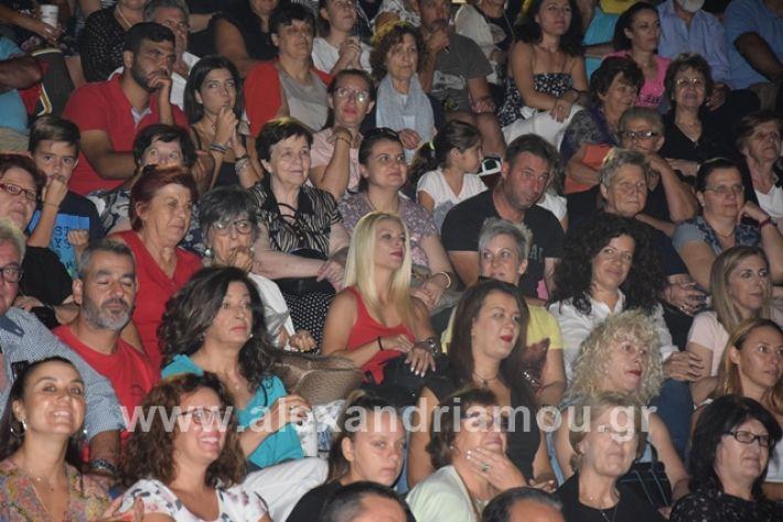 alexandriamou.gr_samaras1011