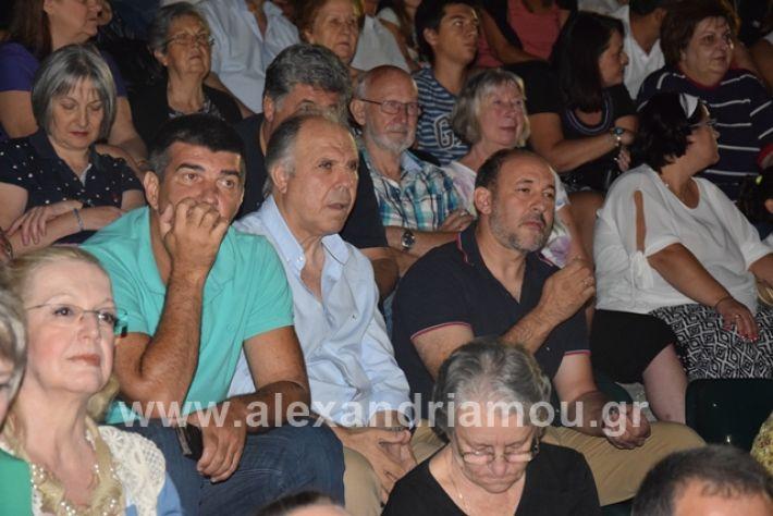 alexandriamou.gr_samaras1013
