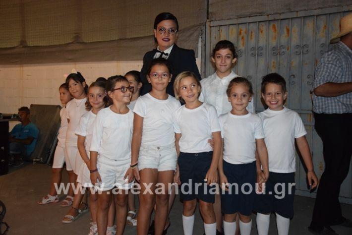 alexandriamou.gr_samaras1073