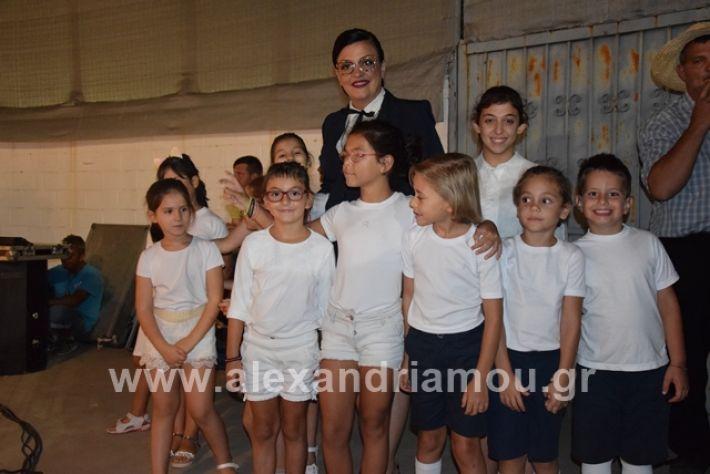 alexandriamou.gr_samaras1074
