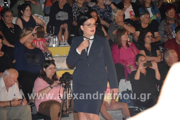 alexandriamou.gr_samaras1086