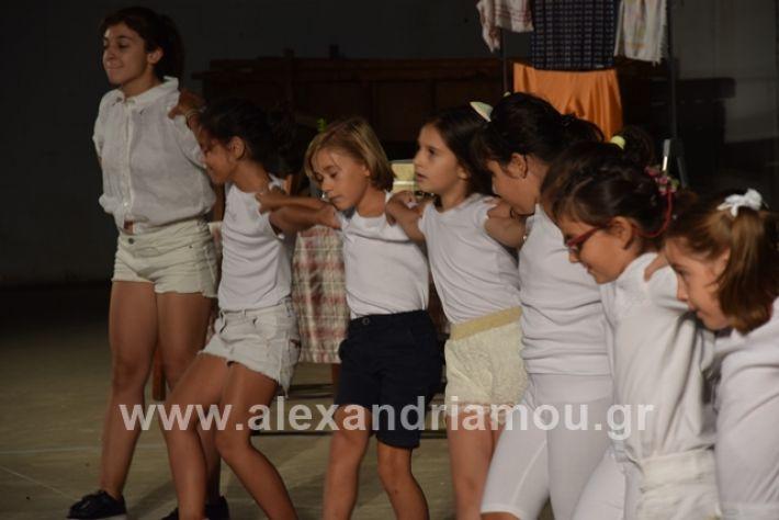 alexandriamou.gr_samaras1094