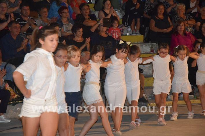 alexandriamou.gr_samaras1097