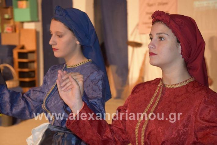 alexandriamou.gr_samaras1108