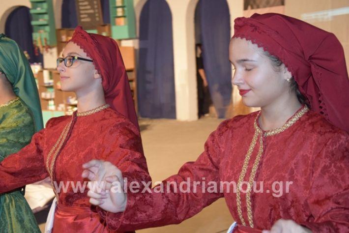 alexandriamou.gr_samaras1112