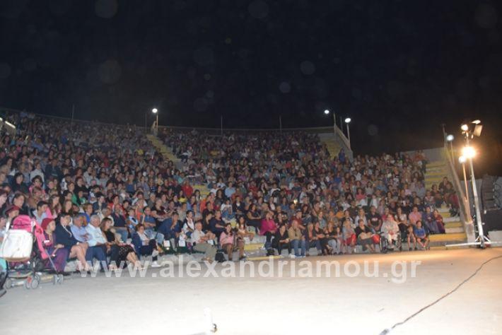alexandriamou.gr_samaras1126