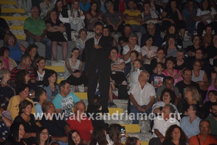 alexandriamou.gr_samaras1139