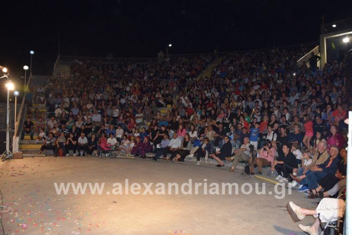 alexandriamou.gr_samaras1176