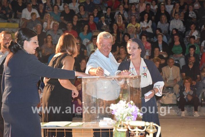 alexandriamou.gr_samaras1223