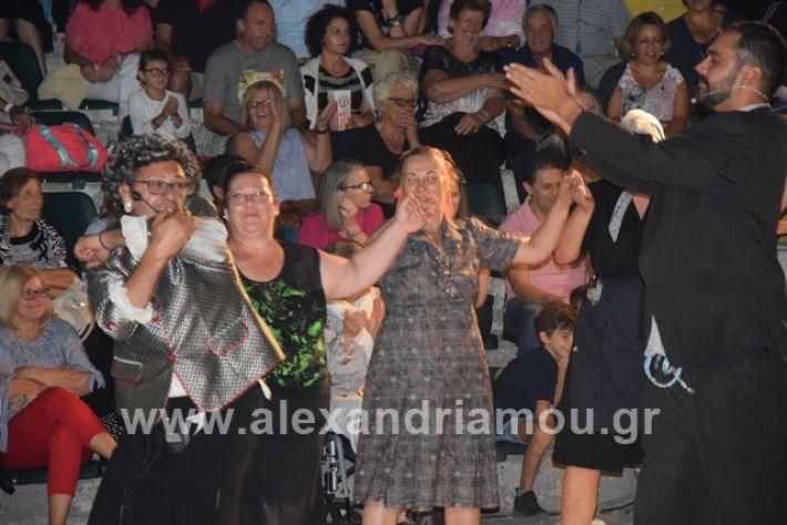alexandriamou.gr_samaras1232